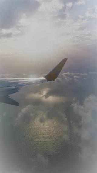 Lentokoneen siipi.